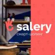 5 ультрамодных вещей с поиском скидок Salery.ru