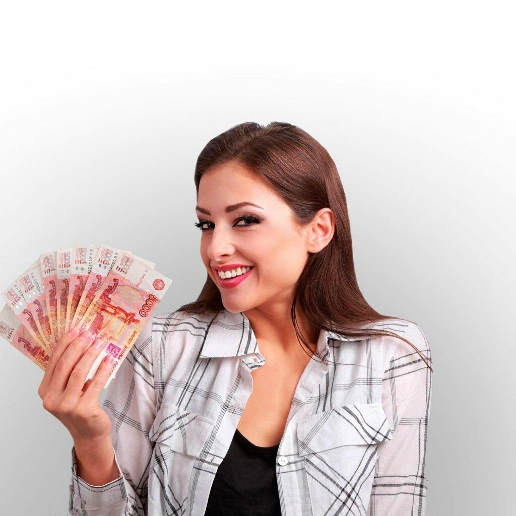 деньги онлайн без займов