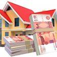 Как взять кредит под залог недвижимости: что нужно знать