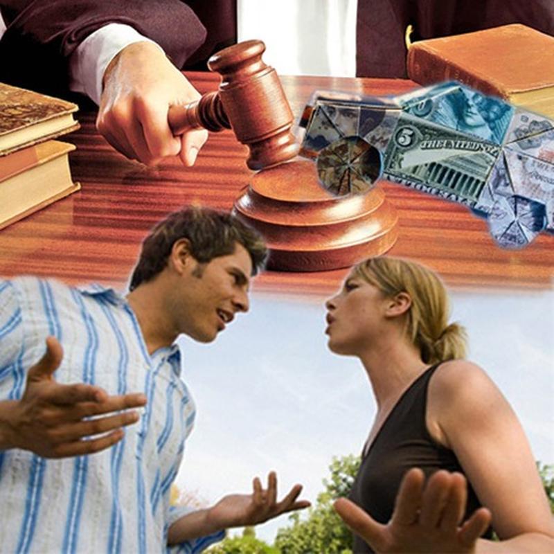разрешение семейных споров